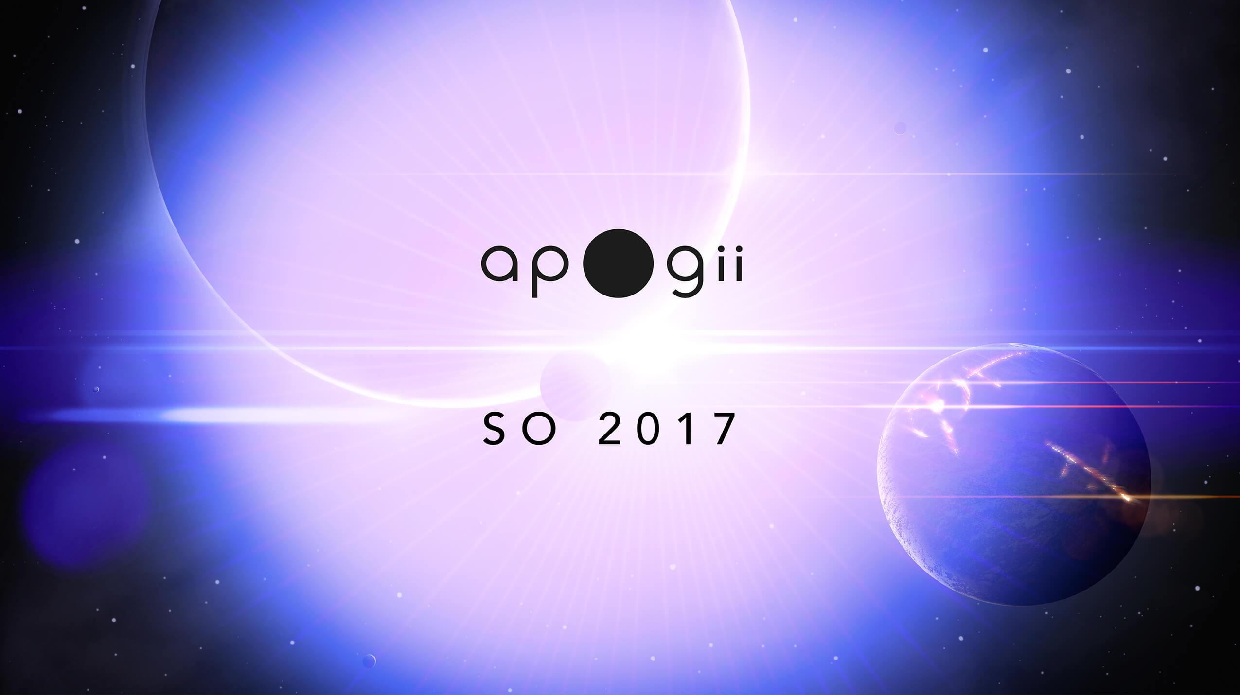 so 2017 visual main image